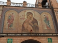 Посещение учащими и учащимися воскресной школы Троицкого храма ХПП «Софрино»