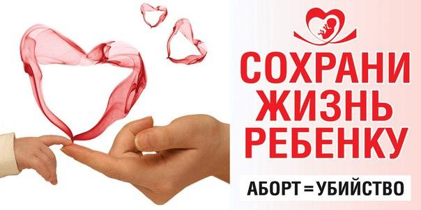 Banner_glavnay
