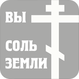 Православная библиотека