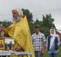 Храм Новомучеников и Исповедников Российских в посёлке Оболдинский